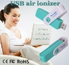 2012 Innovative new products Alibaba Express USB Air Ionizer(remove smoke&clean air)