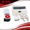wireless intelligent auto dial home alarm system