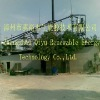 Waste Oil Recycling System (solid or liquid state of waste oil)