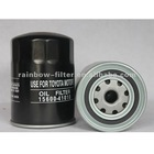 USE FOR TOYOTA Auto Oil Filter