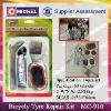 Bicycle Tyre Repait Kit