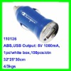 2012 Latest Mini Car USB Charger For Iphone 5