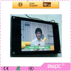 17 inch LCD Screen Media Display/AD Player Screen Media