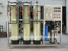1000L/H Drinking water treatment equipment