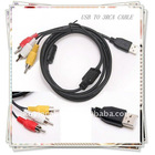 High Quality Gold Plated Black USB TO 3RCA CABLE 2 Ferrit