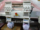 cap/t-shirt/tubular Embroidery machine (602)