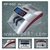 Intellectual counterfeit-detecting money counter R682D with UV/MG and Euro value counting