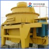 Newest sand making mill( VSI sand making machine ) in Zhengzhou city