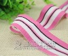 XSD 100% polyester multicolored stripe ribbons webbings tapes