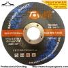 "4-1/2"" (115x2.5x22.2mm) Metal Cutting Disc (T42) With MPA EN12413"