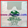 eco-friendly recycle food packing bag