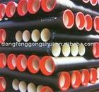 ISO2531&EN545 Pipes