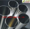 A213M Stainless steel boiler seamless steel tube