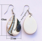 natural shell earring