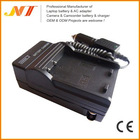 Digital battery charger For Sony DCCH001-FS11(Shenzhen factory)