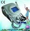 IPL rf beauty machine(ipl+rf YB5)