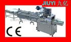High Quality JY-400E Full Automatic Packing Machine