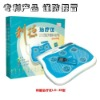 Infrared Magnetic healthcare equipment