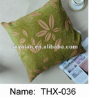 hotel Jacquard cushion cover/ cushion cover for hotels