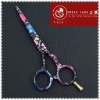 Tattoo Design Beauty Salon Scissors