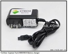 Verifone/Lipman Nurit 8000/8010 battery charger in stock