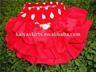 hot sell diaper cover with ruffle