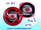 "4"" 2-WAYS COAXIAL CAR SPEAKER"