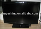 42 inch LED TV /television