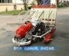 Rice Transplanter (walking)