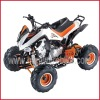 110cc ATV (HD-50J)