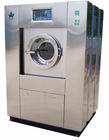 stainless steel washer extractor & industrial washing machine