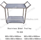 304 or 316L stainless steel two layers trolley