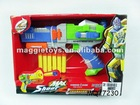 (MQ77230) 2 in 1 shoot gun game + Transform robot