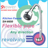 360 omnibearing stainless steel fixed flexible kitchen pipe with ABS kitchen faucet head