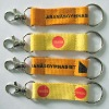 Short lanyard key chain, promotional gifts