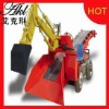 High power ! Best quality deslagging machine