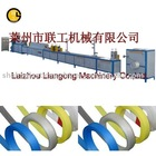 PP packing strap machinery