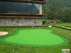 artificial grass mat golf--G010