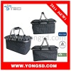 2012 Folding Shopping Fabric Basket(YD-H07-A1)