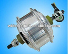 24V/36V 150-250W rear brushless geared hub motor