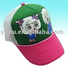 Children Summer Hat