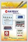 GEMSY Sewing Mchine Needle