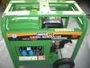 Latest style 6kw diesel generator