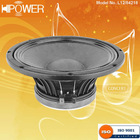 """L12/84218 -12"""" LF speaker"""