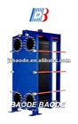 BH300 Series Equivalent ALFA LAVAL M30 Gasket Plate Heat Exchanger for industry water cooling