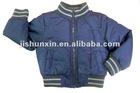 Little boy's winter jacket