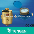 C class volumetric rotary piston water meter,water flow meter
