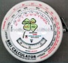 ST-441 BMI measure tape , Body Tape Measure