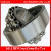 ntn yoko ball bearing supplier/Self-aligning Ball Bearings 1217