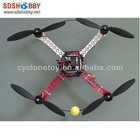 MQ450 Mini Quadcopter/Four-axle Flyer RTF